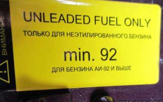Какой бензин лучше заливать в хендай солярис: рассматриваем вопрос
