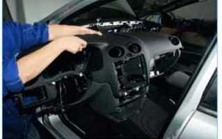 Как снять печку Форд Фокус 2: рассматриваем суть