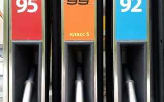 Какой бензин заливать киа рио