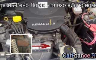 Рено Сандеро где находится номер двигателя — поясняем по порядку