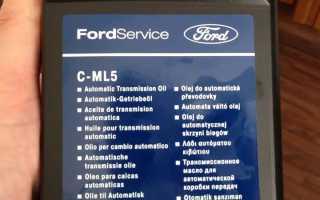 Какое масло в гур форд фокус 2 — рассмотрим внимательно