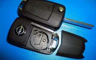 Как поменять батарейку в ключе Опель Астра h: излагаем главное