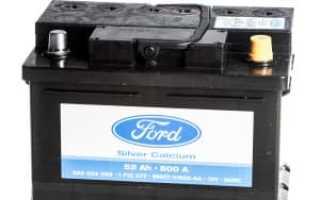 Форд фокус 2 рестайлинг аккумулятор: рассматриваем в общих чертах