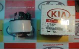 Киа спортейдж 2 топливный фильтр — разбираемся по порядку