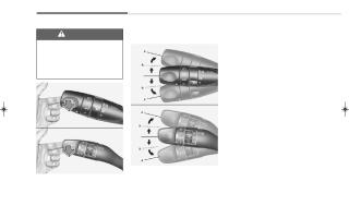 Как включить противотуманные фары на Хендай Солярис — поясняем во всех подробностях
