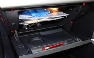 Opel Astra h замена салонного фильтра — рассмотрим внимательно