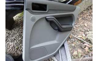 Форд фокус 2 как разобрать дверь: объясняем суть