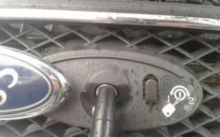 Форд Фокус 2 как открыть капот без ключа — познаем в общих чертах