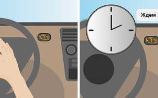 Как убрать чек на Форд Фокус 2 самостоятельно: объясняем по порядку